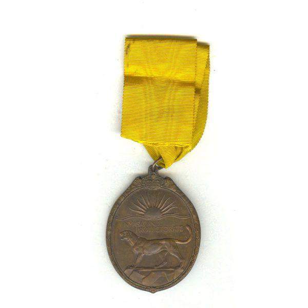 Badge of the Certificate of Honour 2