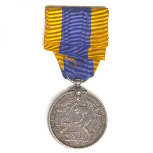 Union of South Africa Commemoration medal 2