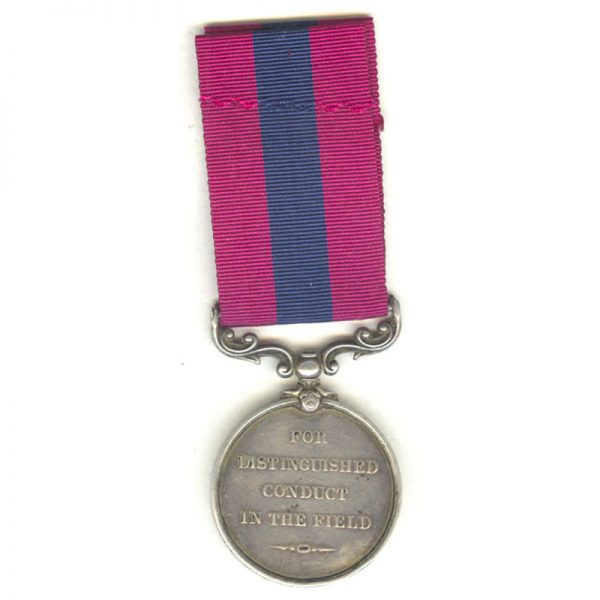 Distinguished Conduct Medal 2