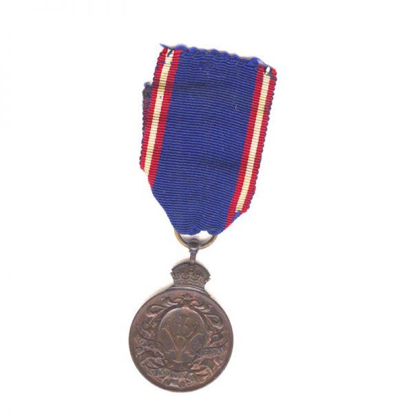 Royal Victorian Medal 2