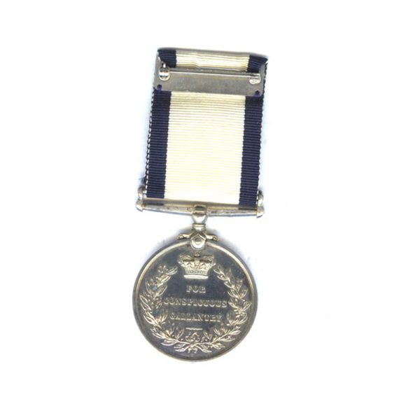 Conspicuous Gallantry Medal 2