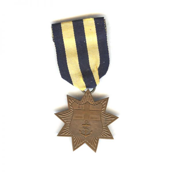 Lloyd's Medal for Meritorious Services 1