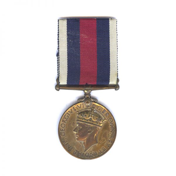 Indian Police Distinguished Conduct Medal (GVI) 1