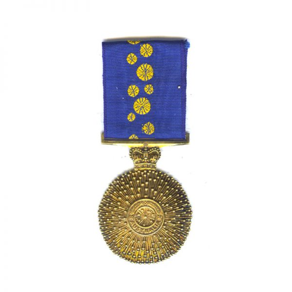 Medal of the Order of Australia 1