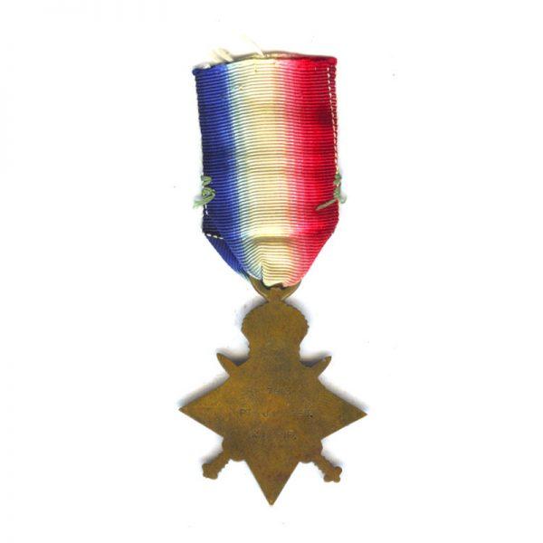 1914 Star 2