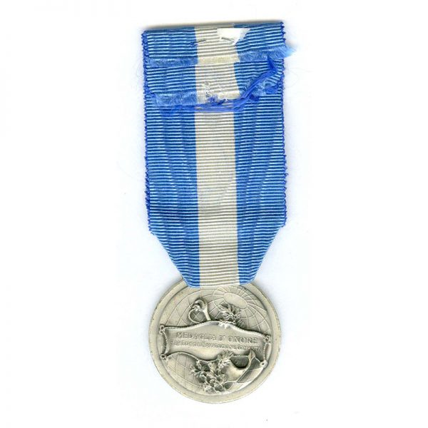 Naval Long Service Medal 2