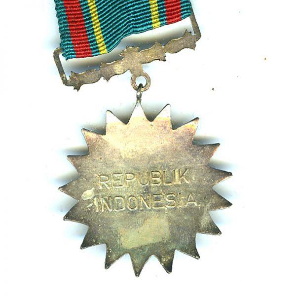 Land Forces Honour Decoration 3rd class 1968 (L10556)  N.E.F. £35 2