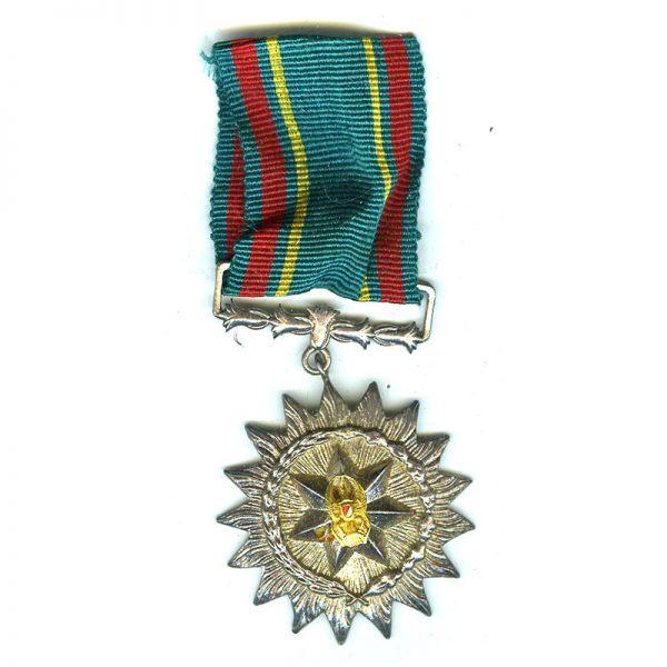 Land Forces Honour Decoration 3rd class 1968 (L10556)  N.E.F. £35 1