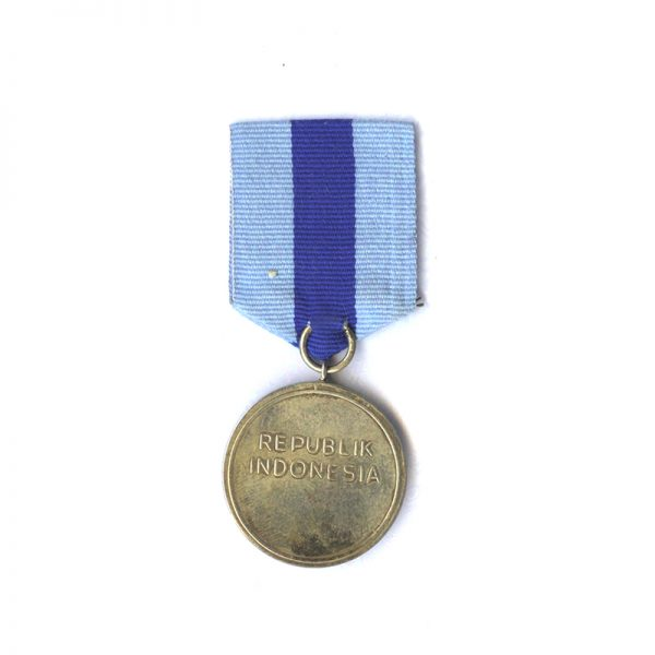 Military faithful service medal 1958 2nd class silvered		(L10559)  N.E.F. £25 2