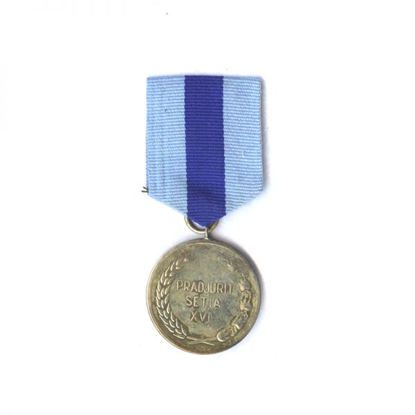 Military faithful service medal 1958 2nd class silvered		(L10559)  N.E.F. £25 1