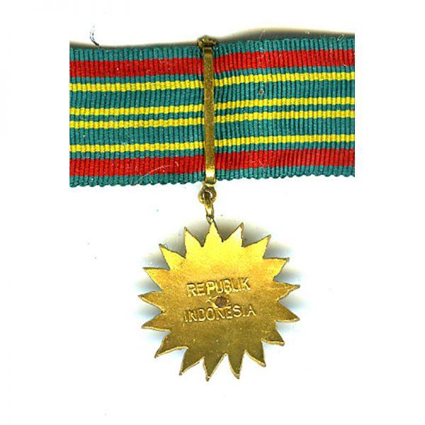 Land Forces Honour Decoration 1st  class 1968(L10569)  N.E.F. £30 2