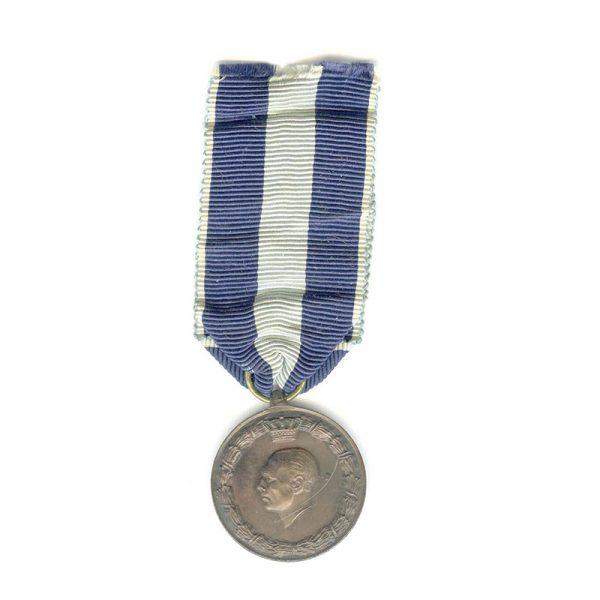 War Medal 1940-41 land(L11812)  N.E.F. £20 1