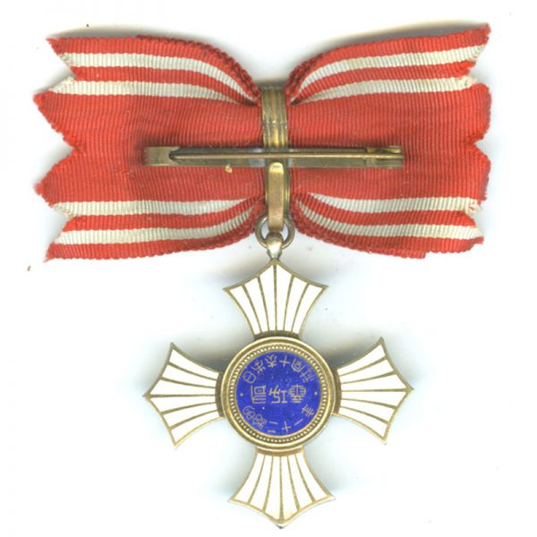 Red Cross Merit Order silver gilt with good quality in fitted titled... 2