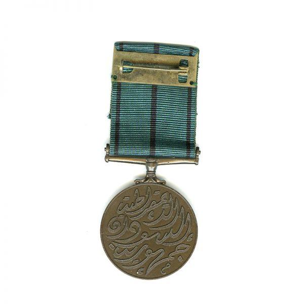 Medal of Merit 3rd class bronze (L13898)  E.F. £55 2