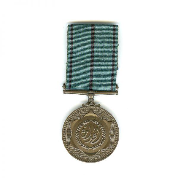 Medal of Merit 3rd class bronze (L13898)  E.F. £55 1