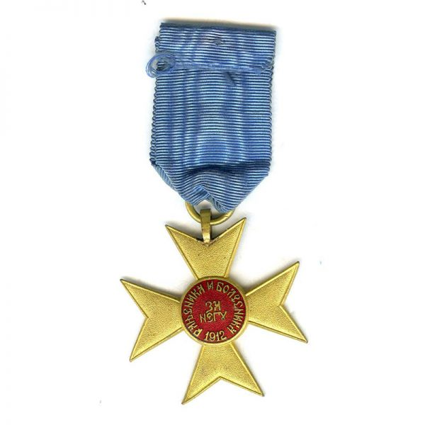 Gold Cross of Charity or Mercy 1912 (L14480)  G.V.F. £110 2