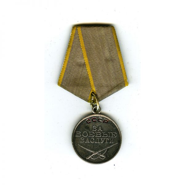 Medal for Meritorious Service in battle silver numbered	