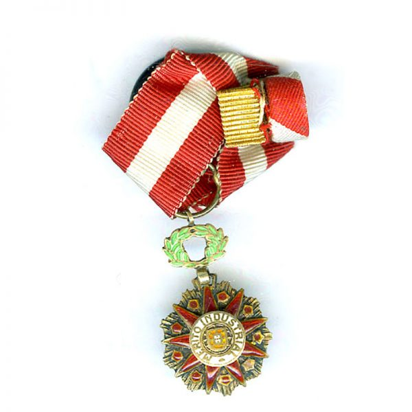 Order of Industrial Merit  Commander scarce(L17994)  N.E.F. £55 1