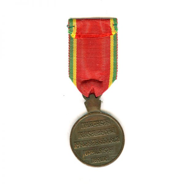 Patriots medal 1939-1941(L18518)  G.V.F. £48 2