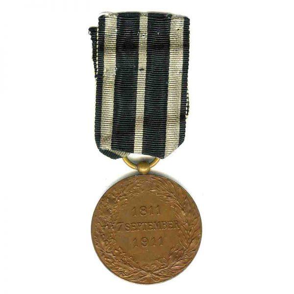 Carl Anton Merit medal 1911 bronze scarce(L18592)  G.V.F. £120 2
