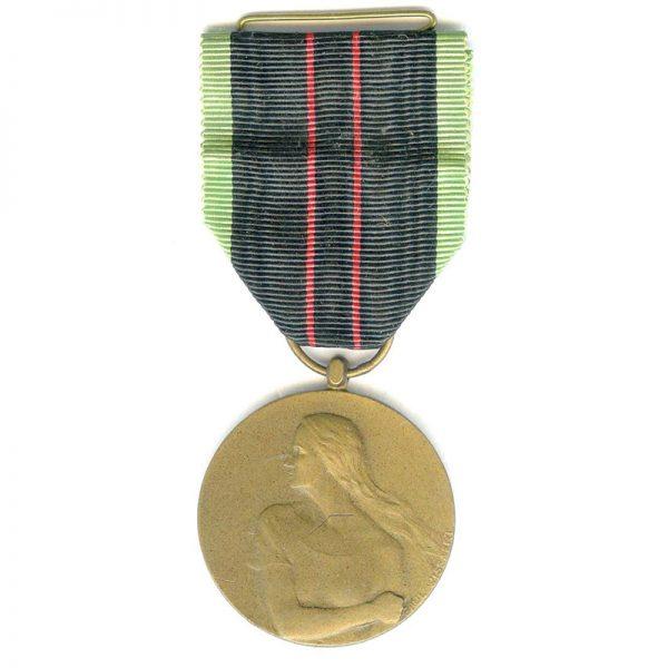 Armed Resistance medal 1940-45 1