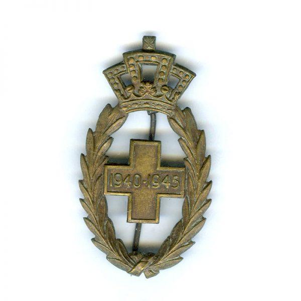 Red Cross  Merit badge 1940-45  pin back 1