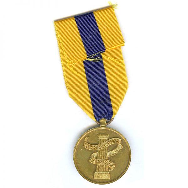Garda Siochana Jubilee medal 1922-72(L18734)  N.E.F. £65 2