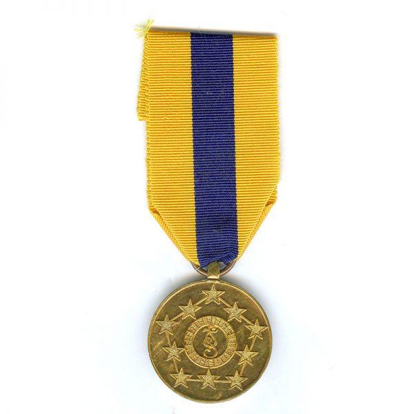Garda Siochana Jubilee medal 1922-72(L18734)  N.E.F. £65 1