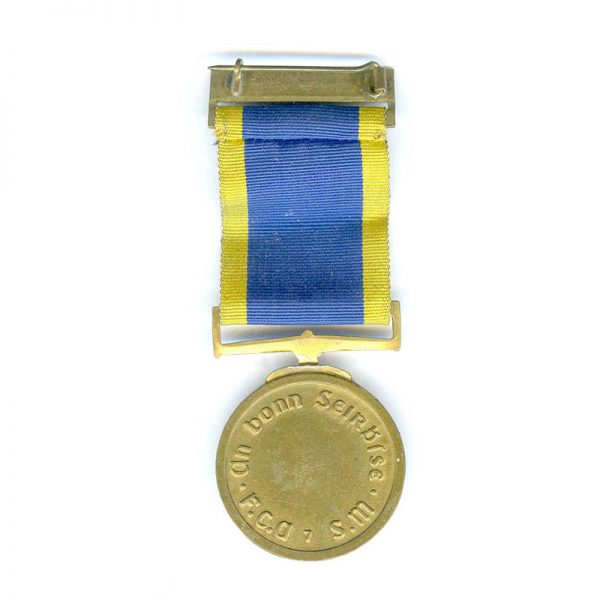 Reserve Forces Service Medal with Seirbis ribbon bar(L18736)  N.E.F. £65 2