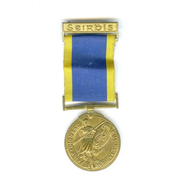 Reserve Forces Service Medal with Seirbis ribbon bar(L18736)  N.E.F. £65 1