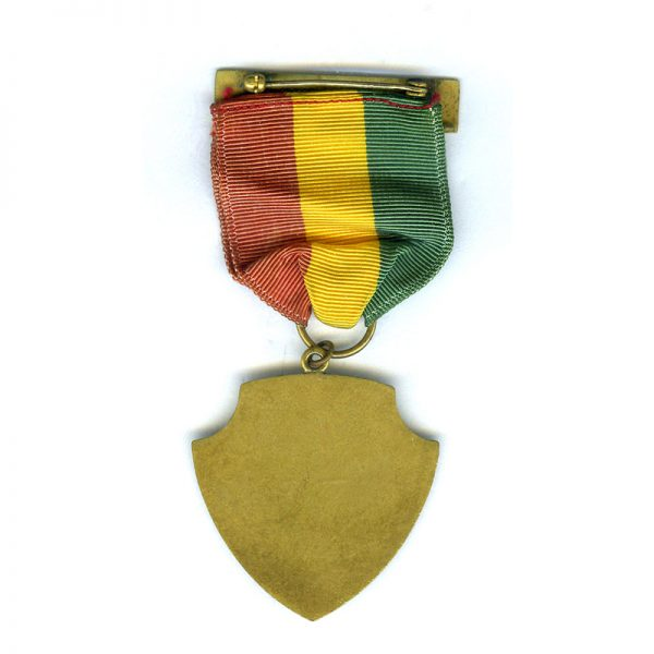 Peurto Rico State Guard 3 years service medal 2