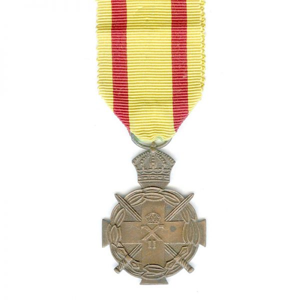 Distinguished Conduct Medal 1940(1950) (medal for outstanding acts)	