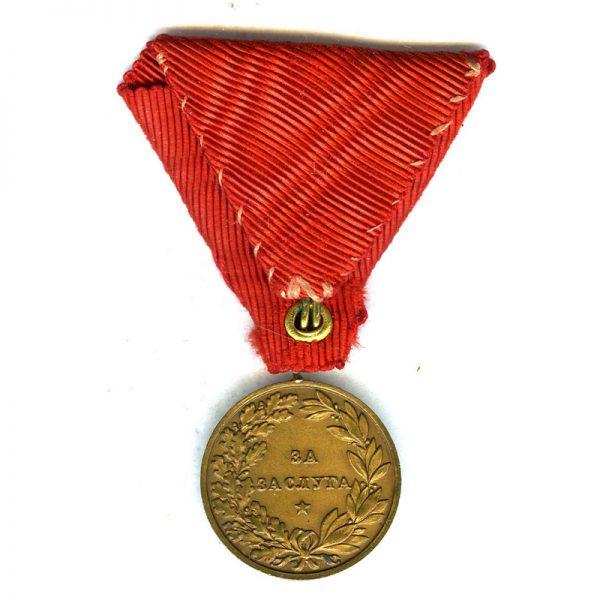 Medal of Merit Boris III bronze(L19406)  N.E.F. £35 2