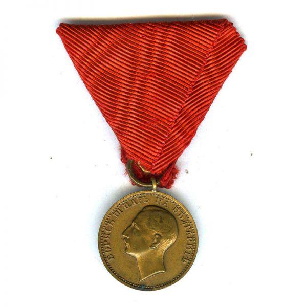 Medal of Merit Boris III bronze(L19406)  N.E.F. £35 1