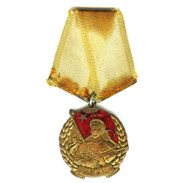 Medal for Liberation of North China 1950 original medal 1