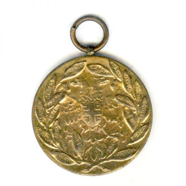 Balkan War Medal 1912 (n.r.) (L19785)  G.V.F. £30 1