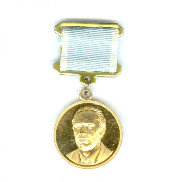 Bratslavets Medal 1