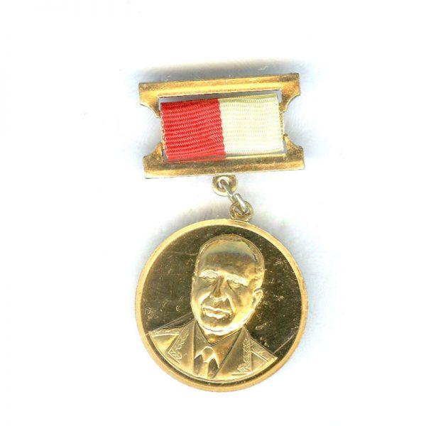 General Kerim Kerimov medal 1