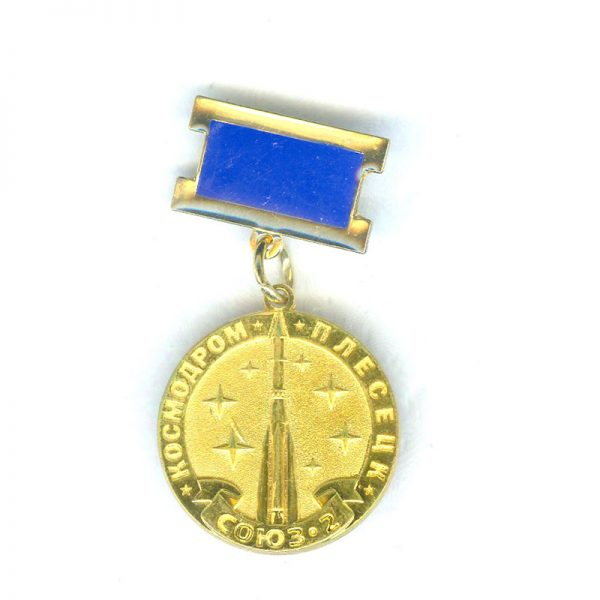 Medal for the Participants of the 1st Launch of Soyuz from Launching... 1