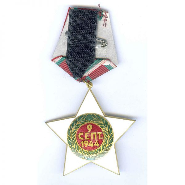 Order of 9th Sept. 1944 3rd type  1st class civil (L20234)  E.F... 2