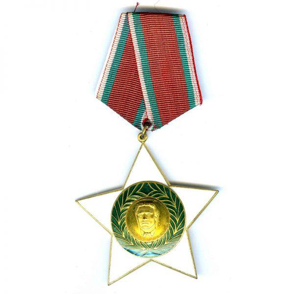 Order of 9th Sept. 1944 3rd type  1st class civil (L20234)  E.F... 1