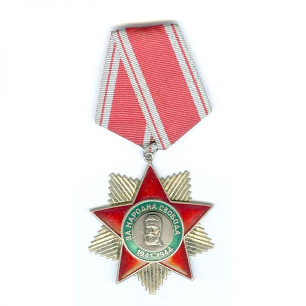 Order of Peoples Freedom 1941-1944 1