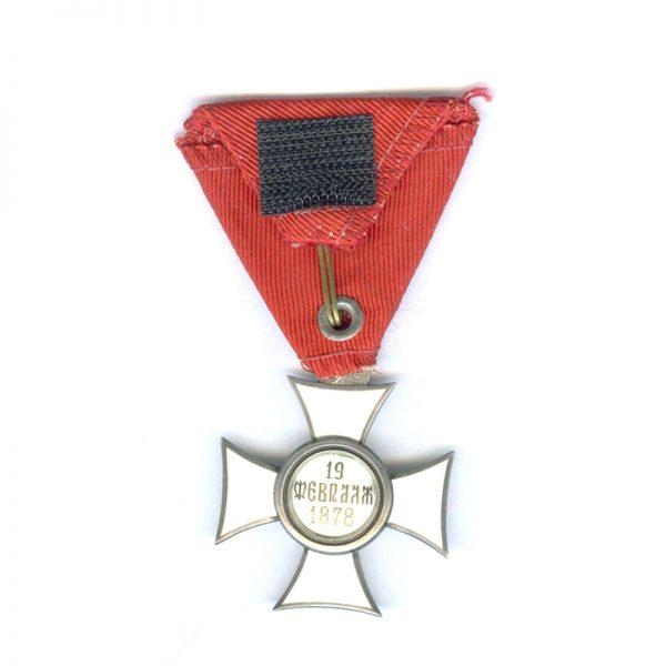 Order of Alexander Knight(L20605)  N.E.F. £145 2