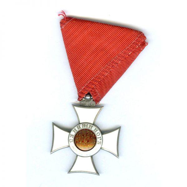 Order of Alexander Knight(L20605)  N.E.F. £145 1