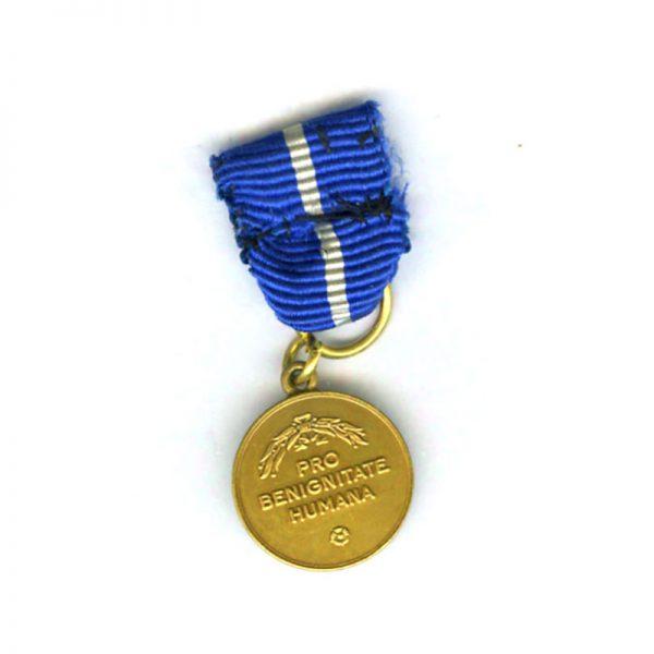 Pro Bengnitate Humana medal scarce(L20631)  E.F.  £45 2