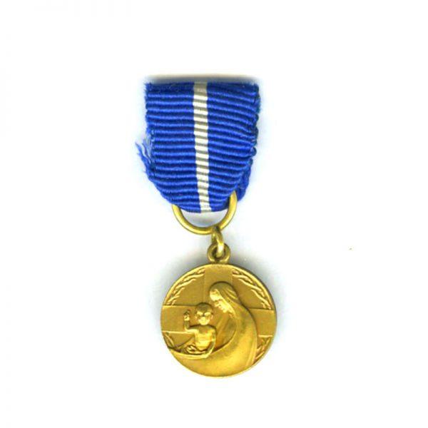 Pro Bengnitate Humana medal scarce(L20631)  E.F.  £45 1
