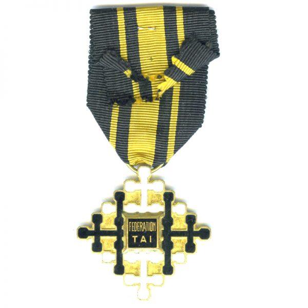 Laos Federation Tai  Cross of Civil  merit  Knight rare.................................(L20734)  E.F. £195 2