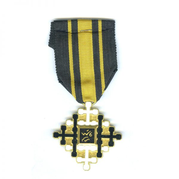 Laos Federation Tai  Cross of Civil  merit  Knight rare.................................(L20734)  E.F. £195 1