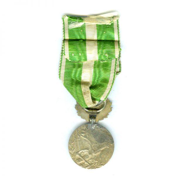 Maroc medal no bars suspension repaired(L20857)  V.F. £35 2