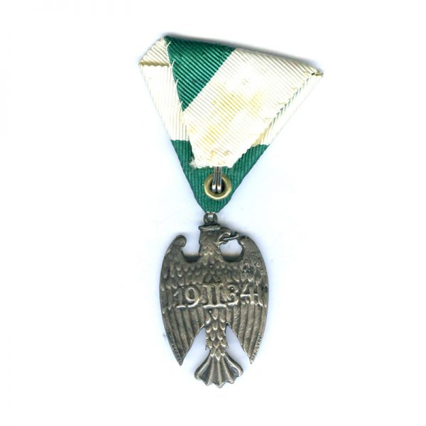 Home Front Military Decoration (L20974)  G.V.F. £45 2